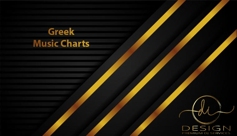 greek music charts